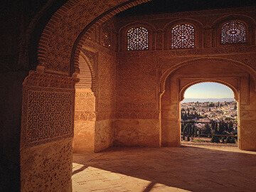 A Brief Introduction to the Islamic Architecture